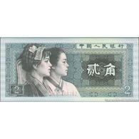 TWN - CHINA 882 - 2 Jiao 1980 Prefix QH UNC - Cina