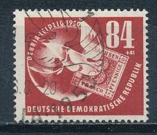 DDR 260 Gestempelt - [6] Repubblica Democratica