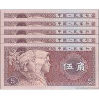 TWN - CHINA 883 - 5 Jiao 1980 DEALERS LOT X 5 - Prefix C8R UNC - Cina