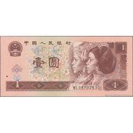 TWN - CHINA 884c - 1 Yuan 1996 Prefix WL UNC - Cina