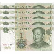 TWN - CHINA 895c - 1 Yuan 1999 (2016) DEALERS LOT X 5 - UNC Prefix R90C - Cina