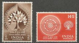 India - 1956 Buddha Jayanti MLH *    SG 372-3 Sc 272-3 - 1950-59 Republic