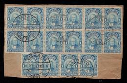AMBATO - EQUATEUR - ECUADOR / 1929 DEVANT DE LETTRE (ref LE2893) - Ecuador