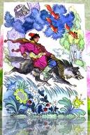 """Russe Conte Populaire """"Ivan Tsarévitch Et Le Loup Gris"""" Art. Carte Postale Russe Moderne. Kotcherguine. - Fairy Tales, Popular Stories & Legends"""