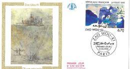 FDC Oeuvre Originale Zao Woo Ki (75 Paris 10/06/1995) - FDC