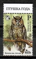 Belarus 2015 Bielorrusia / Birds Owls MNH Vögel Búhos Aves Oiseaux / Cu10511  34 - Pájaros