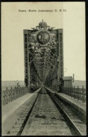 Ref 1249 - Early Russia Postcard - Old Railway Bridge - Russia