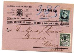 Tarjeta Postal Editorial De  Libreria Religiosa  De 1932 - 1931-Hoy: 2ª República - ... Juan Carlos I