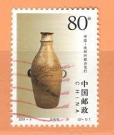COB 3008 Timbre Chinois (used)  (Lot 136) - Oblitérés