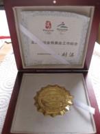 Chine. Jeux Olympiques Paralympique Beijing 2008 Medaille Avec Sa Boite Et Certificat - Jeux Olympiques