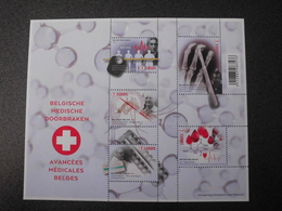 België Belgium 2017 - Gezondheid Medische Doorbraken / Medecine Medical Achievements And Breakthroughs - Belgique