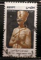 EGYPTE OBLITERE - Unclassified