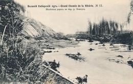 H233 - RUSSIE - Grand Chemin De Sibérie - Construction Du Chemin De Fer - N° 12 - Russland