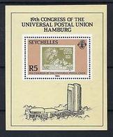 74471) Seychelles 1984 19th CONGRESSO DELL'UPU Amburgo-BF-MNH** - Seychelles (1976-...)
