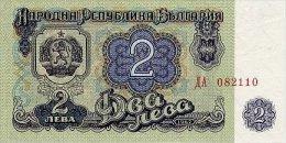 Bulgaria 2 Leva 1962 Pick 89 UNC - Bulgaria