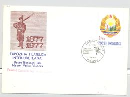 ROMANIAN STATE INDEPENDENCE CENTENARY, SPECIAL COVER, 1977, ROMANIA - 1948-.... Républiques