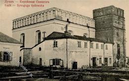 Synagoge LUCK,Ukraine - I Synagogue - Jewish