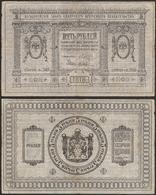 SIBERIA & URALS - 5 Rubles 1918 P# S817 - Edelweiss Coins - Bankbiljetten