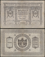 SIBERIA & URALS - 5 Rubles 1918 P# S817 - Edelweiss Coins - Billets
