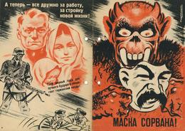 Judaika Propaganda WK II Russisch Macka Copbaha Demaskiert Faltblatt 4fach II (Aktenlochung) Judaisme - Jewish
