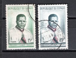 CONGO   N° 137 + 138  OBLITERES  COTE  1.00€  PRESIDENT - Oblitérés