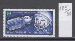 "51K185 / 3886 Bulgaria 1990 Michel Nr. 3871  - Kosmonaut Jurij Gagarin, Raumschiff ""Wostok"" Space Espace Cosmos - Space"