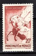 MONACO 1933 / 1941  N° 5  - NEUF** /1 - Airmail