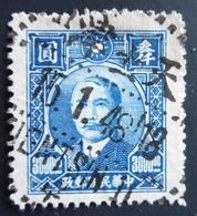 1946 Chine  Yt 549, Mi 700 . Dr. Sun Yat-Sen (1866-1925) . Oblitéré - 1912-1949 République