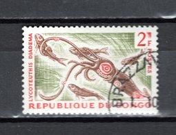 CONGO   N° 144A  OBLITERE  COTE  0.45€ POISSON  ANIMAUX - Congo - Brazzaville