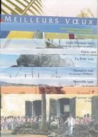 CI-36: FRANCE: Lot  Avec Blocs Souvenirs** Avec Carton  De 2007  (n°16 à 25) - Blocs Souvenir