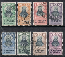 ETHIOPIE N°219 A 226 - Ethiopie