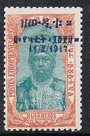 ETHIOPIE N°111 N* - Ethiopie