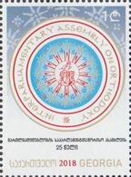 Georgia 2018 Mi# 725 International Parliamentary Assembly On Orthodoxy * * - Georgia