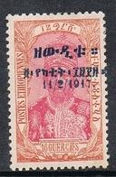 ETHIOPIE N°112 N* - Ethiopie