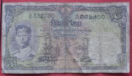 5 Baht 1956? (WPM 75d?) - Thaïlande