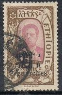 ETHIOPIE N°134A - Ethiopie