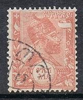 ETHIOPIE N°2 - Ethiopie