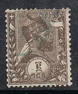 ETHIOPIE N°4 - Ethiopie