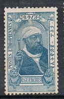 ETHIOPIE N°89 - Ethiopie