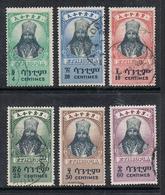 ETHIOPIE ENTRE N°219 ET 226 - Ethiopie
