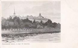 RUSSIE CARTE PRECURSEUR A LOCALISER ( Scans Recto Et Verso) - Russie