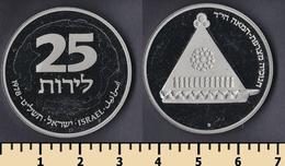 Israel 25 Lirot 1979 - Israel