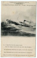 RC 10750 CPA CROISEUR AUXILIAIRE RUSSE ODESSA CAMPAGNE D'ORIENT 1914 - 1918 - Steamers