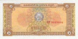 Cambodia 1 Riel 1979 Pick 28 UNC - Cambodge