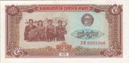 Cambodia 5 Riel 1979 Pick 29 UNC - Cambodia