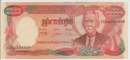 Cambodia 5000 Riel 1974 Pick 17A UNC - Cambodia