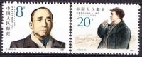 China 1990 Yvert 2996 / 97, 90th Ann. Birth Of Li Fuchun, MNH - 1949 - ... Volksrepublik