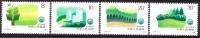 China 1990 Yvert 2988 / 91, Campaign For The Reforestation, MNH - 1949 - ... Volksrepublik