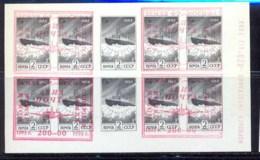 Russie (Russia Urss USSR) - 148 - N° 5123 Feuilles Sheets Non Dentelé Imperf Surcharge Overrpint 15 Bateau (ship Ships) - Sibérie Et Extrême Orient