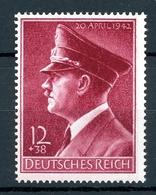 Deutsches Reich MiNr. 813 X Postfrisch MNH (3R654 - Ungebraucht